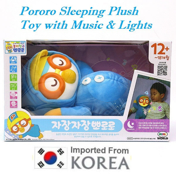 PORORO BABY SLEEPING PLUSH TOY WITH MUSIC & LIGHT [ORIGINAL LICENSE]