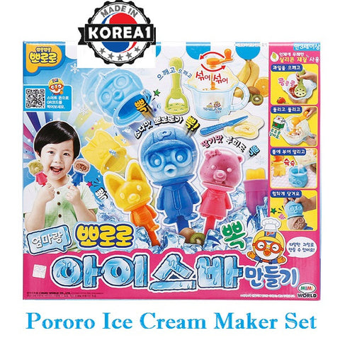 PORORO ICE CREAM MAKER SET [MADE IN KOREA]