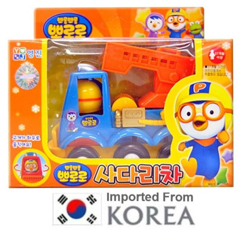 PORORO LADDER CAR