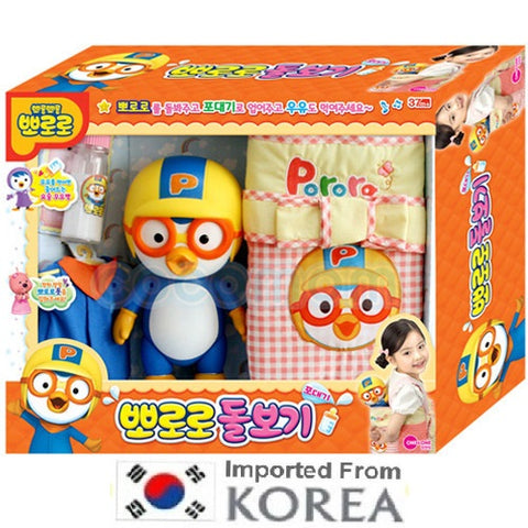 PORORO BABY FEEDING CARE TOY SET [FROM KOREA]