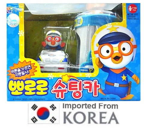 PORORO SHOOTING POLICE CAR - BLUE