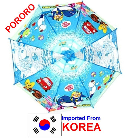PORORO UMBRELLA- BLUE [ORIGINAL LICENSE] [SELF-COLLECTION ONLY]