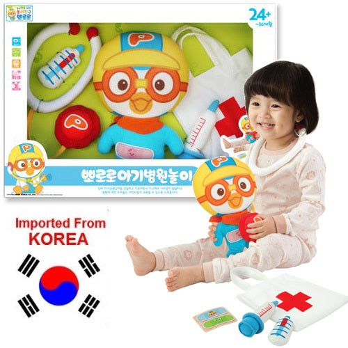 PORORO BABY CARE PLUSH SOFT TOY SET [FROM KOREA]