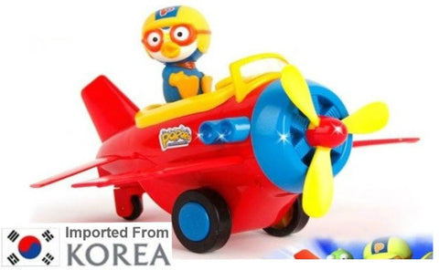 PORORO AIRPLANE TOY- PUSH TO GO