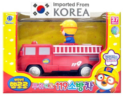 PORORO FIRE ENGINE TOY- PUSH TO GO