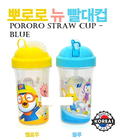 PORORO STRAW CUP -BLUE [MADE IN KOREA]
