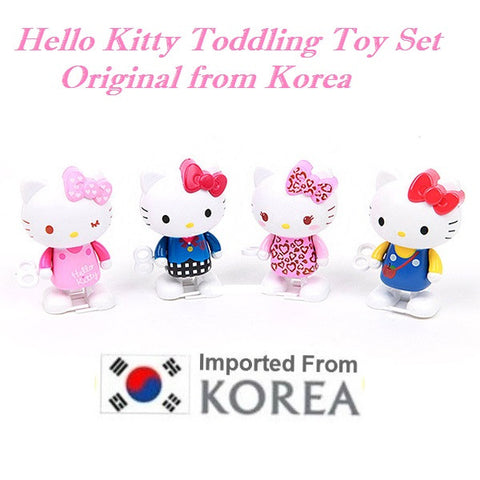 HELLO KITTY TODDLING TOY SET OF 4 [FROM KOREA]