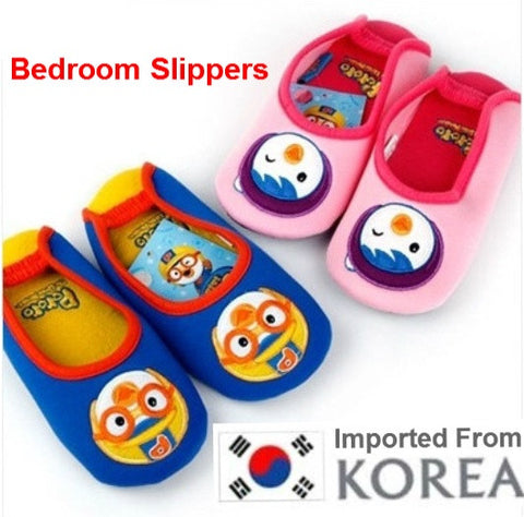 PORORO / PETTY KIDS BEDROOM SLIPPERS- BLUE / PINK [FROM KOREA]