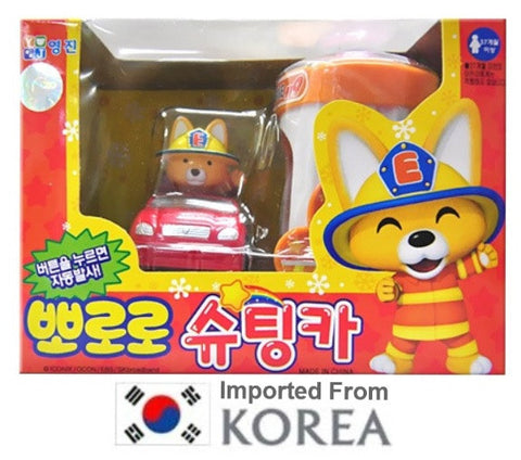 PORORO EDDY SHOOTING CAR