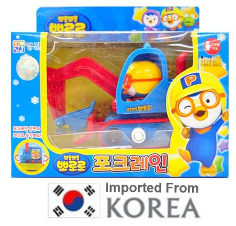 PORORO MINI EXCAVATOR TOY