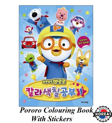 PORORO COLOURING BOOK WITH STICKERS - BLUE [MADE IN KOREA]
