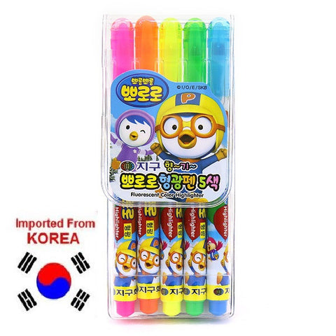 PORORO HIGHLIGHTERS (5 COLOURS) [MADE IN KOREA]