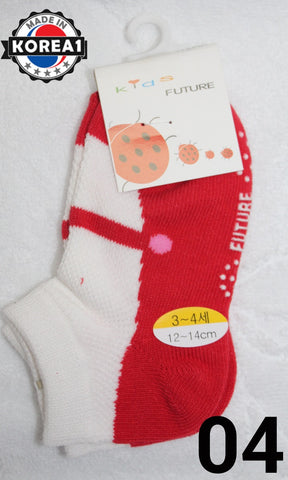 KOREA KIDS ANTI-SLIP SOCKS- FUTURE (12-14cm) [AGE 3-4] [MADE IN KOREA]