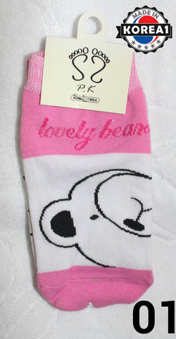 KOREAN KIDS SOCKS- PINK BEAR / PINK GIRAFFE (FREE SIZE) [MADE IN KOREA]