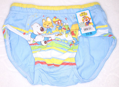 PORORO KIDS UNDERWEAR FOR BOYS - PICNIC BLUE