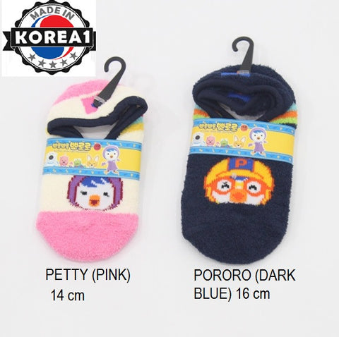 PORORO SOCKS- PORORO & PETTY [MADE IN KOREA]