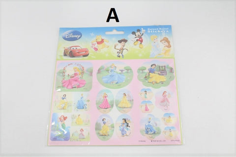 DISNEY PRINCESS RAISED RELIEF STICKERS (MEDIUM)