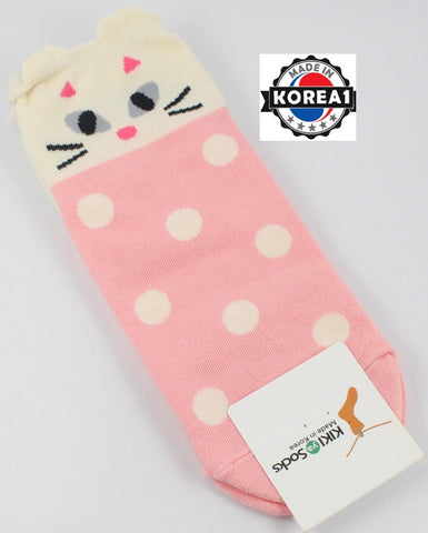 CAT SOCKS - FREE SIZE [MADE IN KOREA]