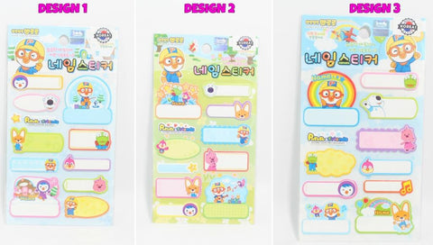 PORORO STICKERS- NAME LABELS (1 PC) [MADE IN KOREA]