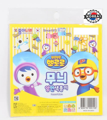 PORORO MINI COLOUR PAPERS [MADE IN KOREA]