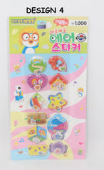 PORORO STICKERS- AIR POP-UP (1 PC) [MADE IN KOREA]