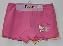 HELLO KITTY KIDS COTTON BOXERS 2 PC SET- KT 00097 PINK / YELLOW