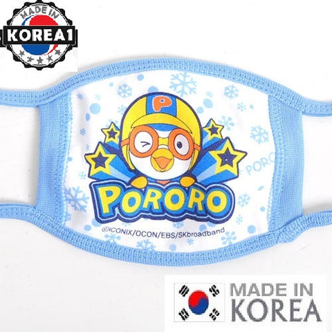 PORORO KIDS MASK- STARS [100% COTTON MADE IN KOREA]