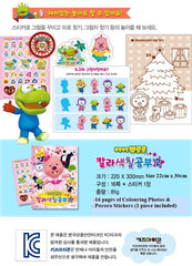 PORORO LOOPY COLOURING BOOK WITH STICKERS - PINK [MADE IN KOREA]