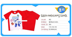 ROBOCAR POLI TEE / T-SHIRT -RED/WHITE [MADE IN KOREA]