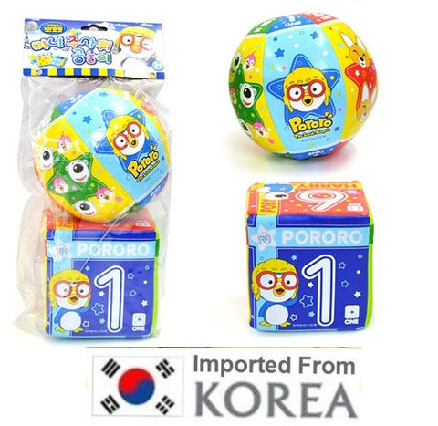 PORORO BALL & DICE SET (MADE OF CUSHION)