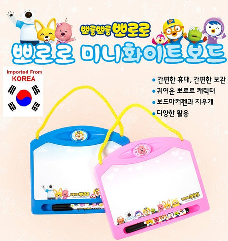 PORORO MINI WRITING WHITE BOARD [ORIGINAL LICENSE]