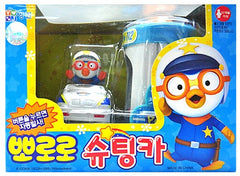 PORORO SHOOTING POLICE CAR