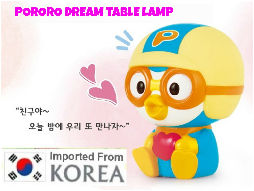 PORORO DREAM TABLE LAMP/ NIGHT LAMP