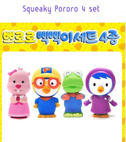 PORORO BEEP RUBBER SQUEAKY SET (4 CHARACTERS)