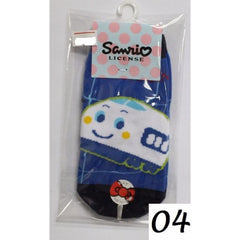 SHINKANSEN TRAIN ANTI-SLIP KIDS SOCKS- SS-A202 (10-14cm) [AGE 1-4] [MADE IN TAIWAN]