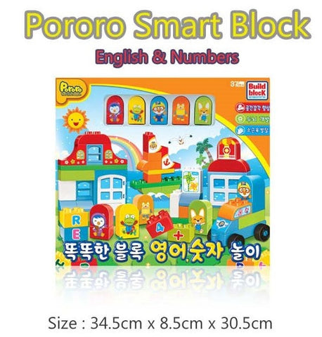 PORORO SMART BLOCKS- ENGLISH & NUMBERS