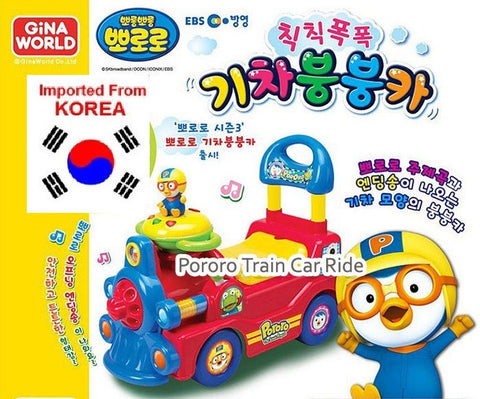 PORORO KIDS RIDE ON TRAIN W MELODY & LIGHTS [DESIGN BY KOREA]