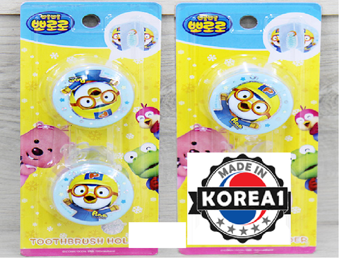 PORORO TOOTHBRUSH COVERS (2 PCS) [MADE IN KOREA]