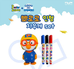 PORORO DUSTER & MARKERS SET [MADE IN KOREA]