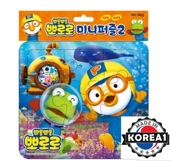 PORORO MINI PUZZLE -DESIGN 2 (2 PC) [MADE IN KOREA]