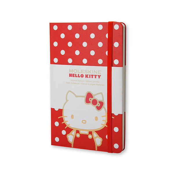 HELLO KITTY Limited Edition Notebook (Plain)