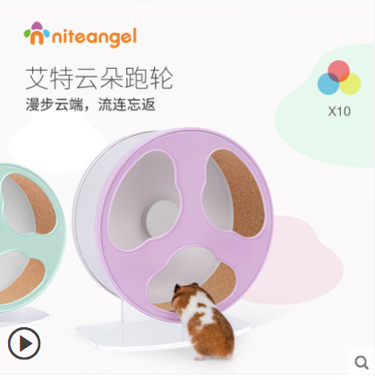 Niteangel Cloud Wheel 25CM