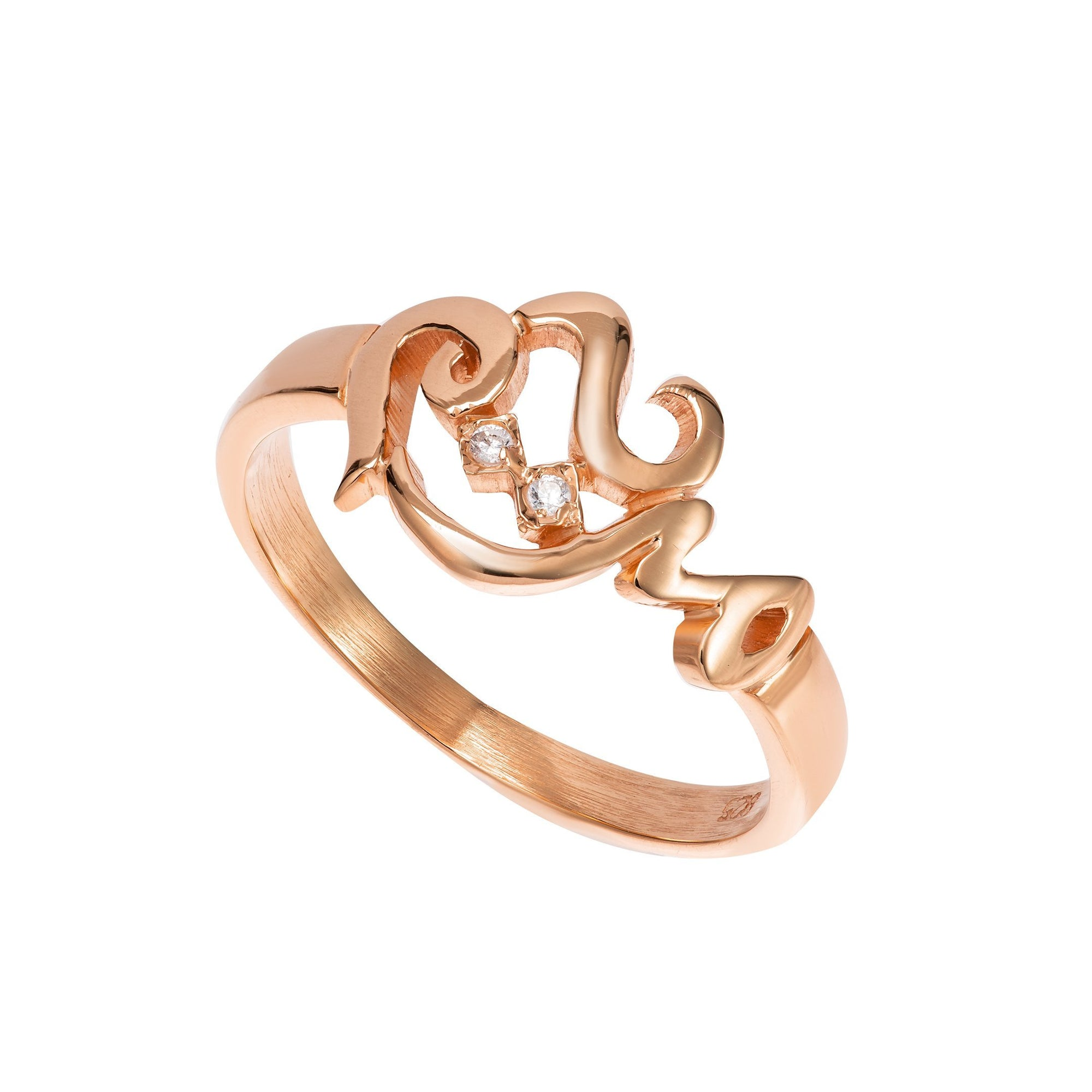 Maryam Personalized Name Diamond Ring In 18k Gold