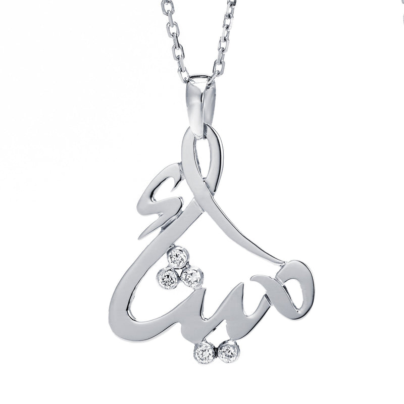 Personalized Calligraphic Name Diamond Pendant