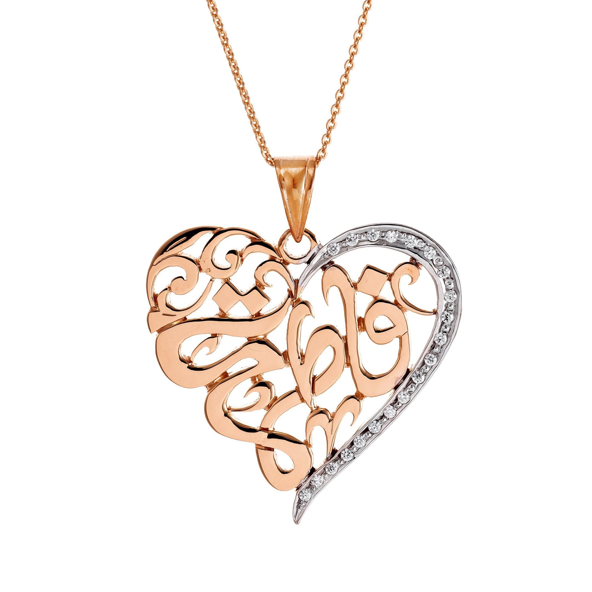 Melee Diamond Name Heart Pendant In 18K Gold