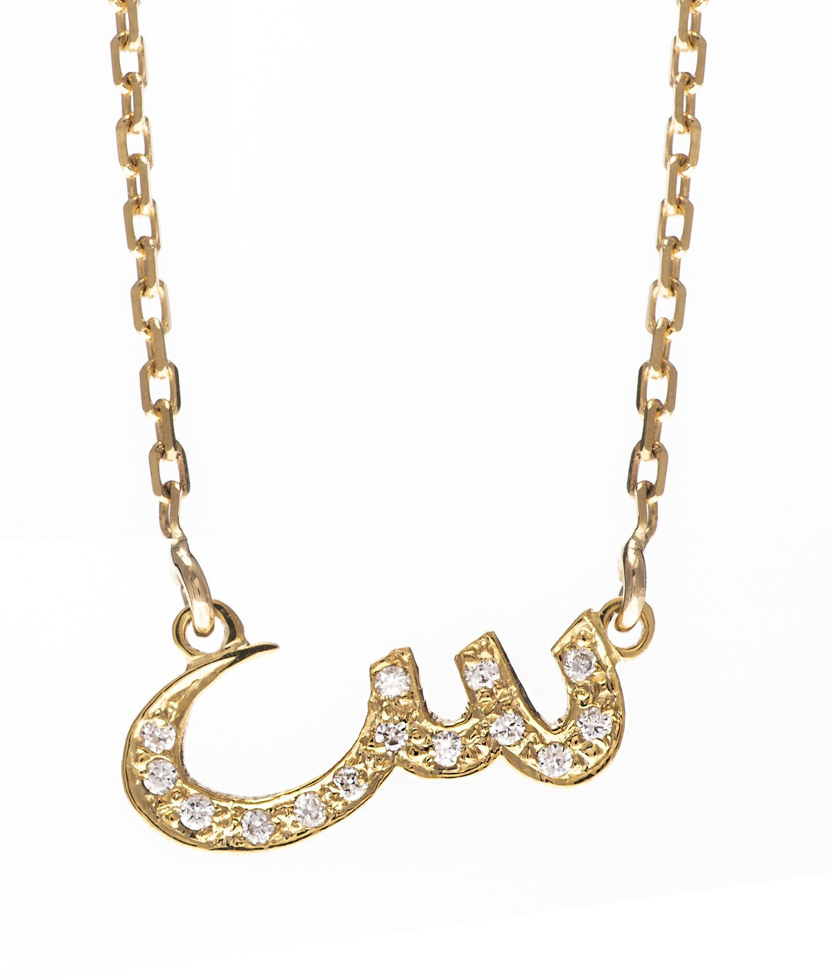 Arabic Initial Diamond Pendant in Yellow Gold