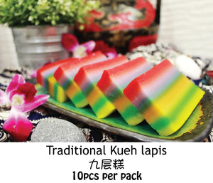 Traditional Kueh Lapis 传统九层糕