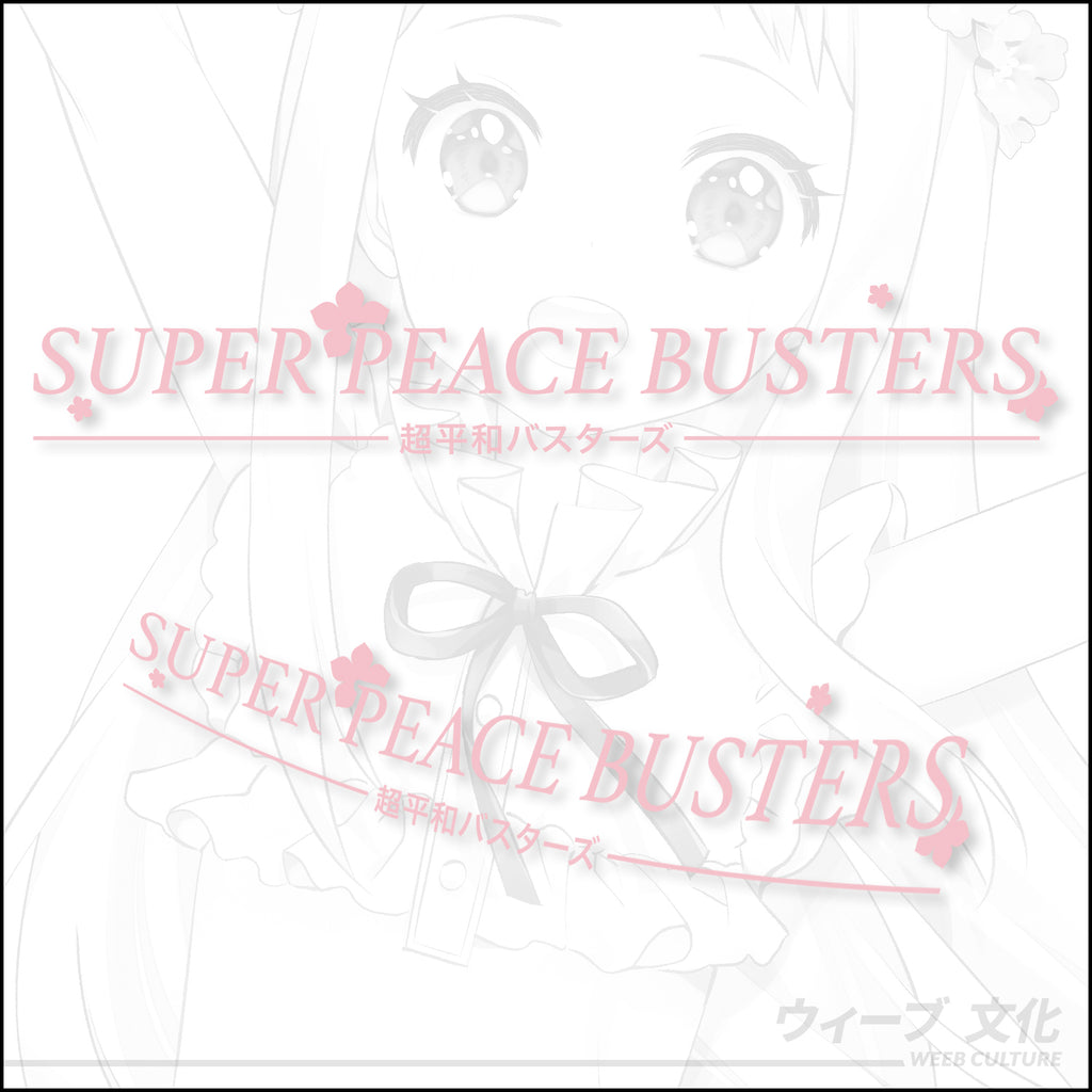 Super Peace Busters Decal