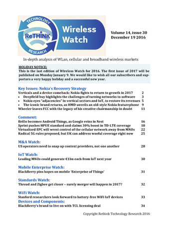 Wireless Watch 667: Nokia growth plan