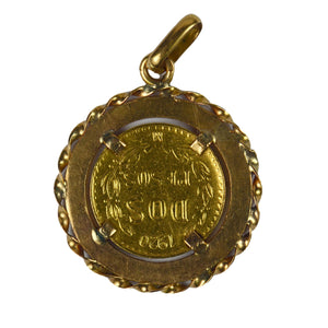 1920 Dos Pesos (Two Peso) Mexican Yellow Gold Coin Charm Pendant